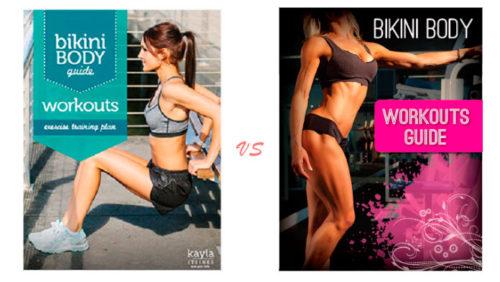 My Bikini Body Guide Review